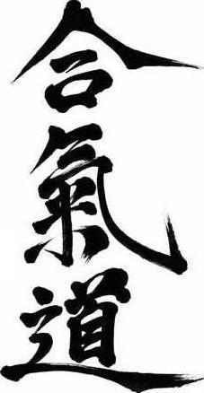 aikido-trans